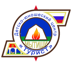 Муниципальное бюджетное учреждение дополнительного образования «Детско-юношеский центр «Турист»